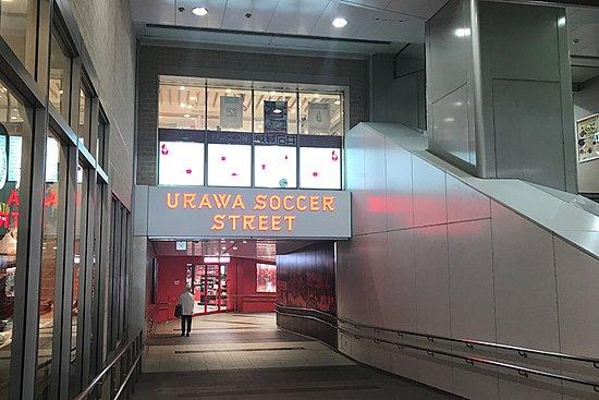 Urawa Soccer Street