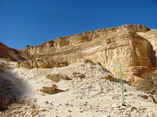 Barak canyon