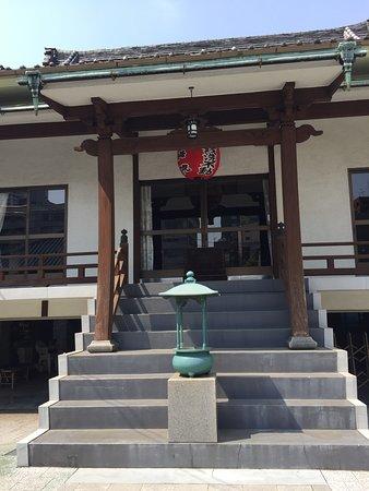 Takanawa, اليابان: photo1