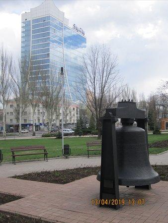 The Bochum Bell