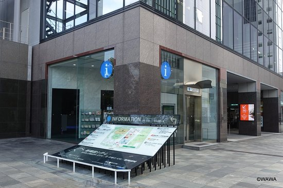 Shin Umeda City General Information Center