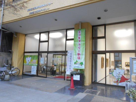 Eco Gallery Shinjuku