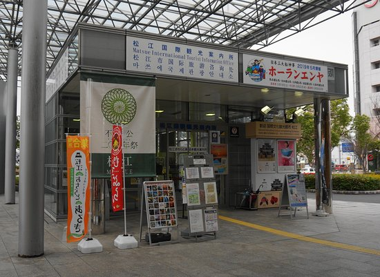 Matsue Tourist Information Center