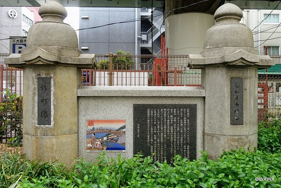 Shimmachi Bridge Monument