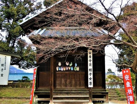 Banna-ji Temple Chiganjidenotamaya