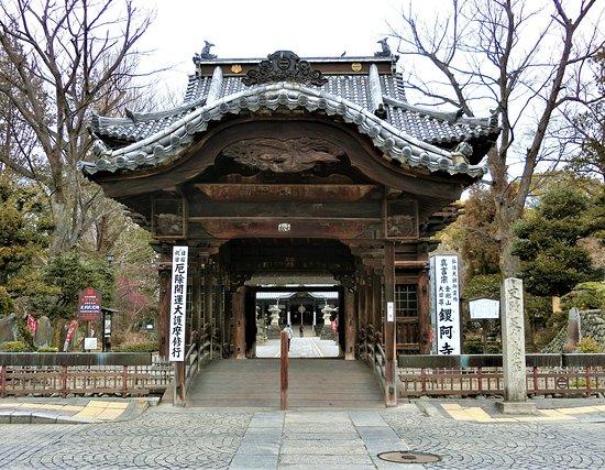 Banna-ji Temple Taikobashi