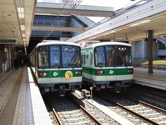Kobe Subway