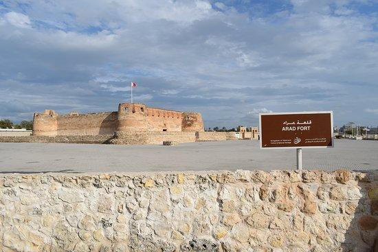 Arad Fort: Arad Fort
