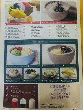 The best Hong Kong dessert