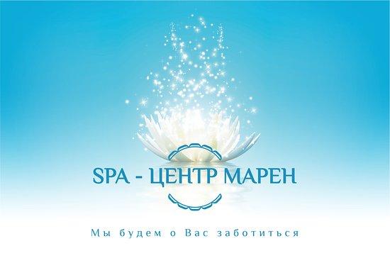 Spa Maren