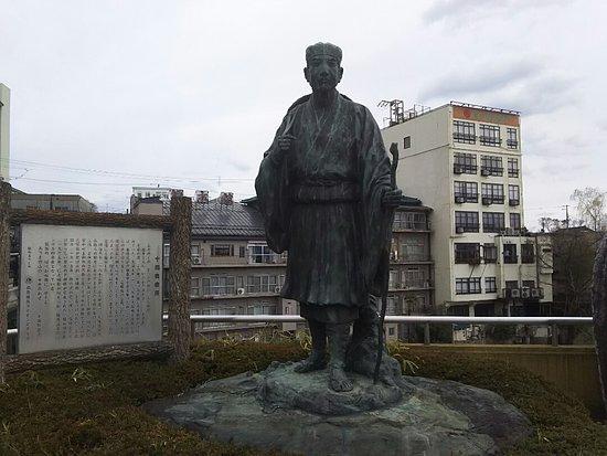 Monument of Matsuo Basho