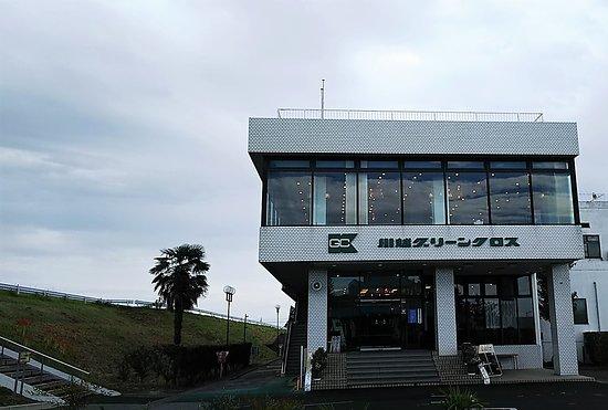 Kawagoe, Japonsko: クラブハウス