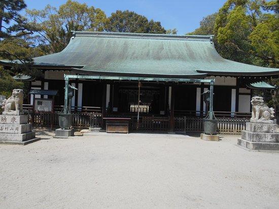 Harada Shrine