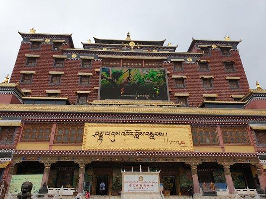 Condado de Shangri-La, China: 香巴拉時輪壇城