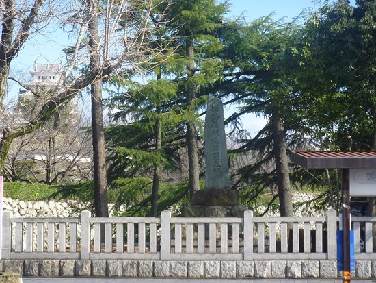 Himejihan Kendoshihan Monument