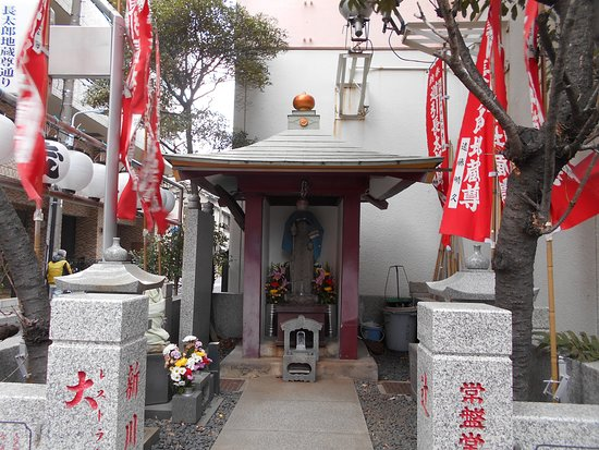 Michibiki Chotaro Jizoson