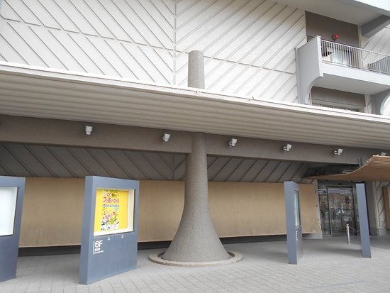 Tokyo Municipal Industry and Trade Center Taito Bldg.