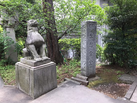 Yayoi Memorial Hall