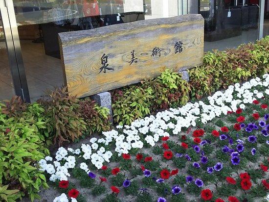 Izumi Museum of Art