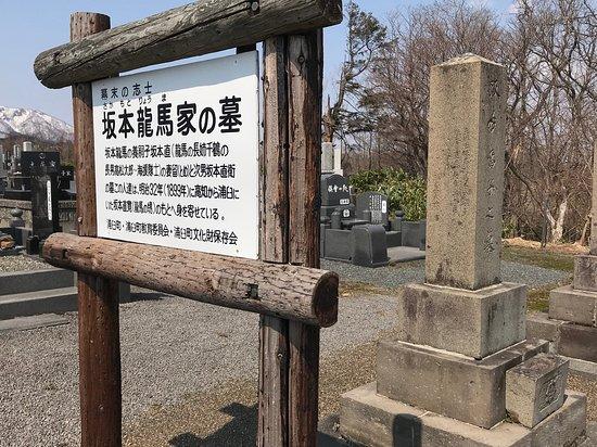 Ryoma Sakamoto's Tomb
