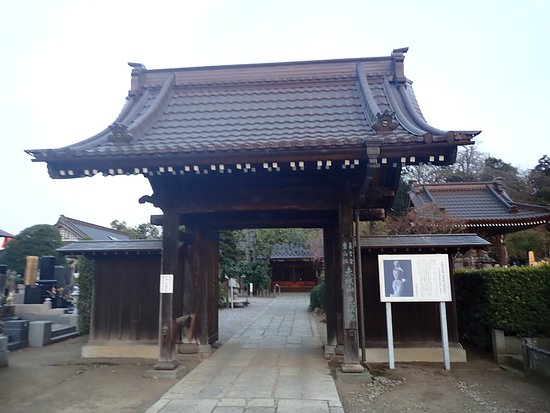 Komyoin Temple
