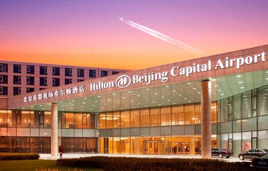 Pictures of Hilton Beijing Capital Airport - Beijing Photos - Tripadvisor