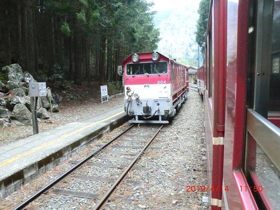 Minami Alps Aputo line