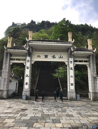 Yuanling County, Trung Quốc: The main gate to the top of the mountain, fee of RMB58 per person.