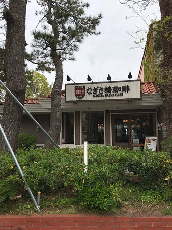 Nagisabashi Coffee Zushi: 外観