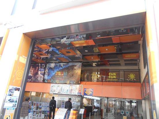 Tsukaguchi Shanshan Theater