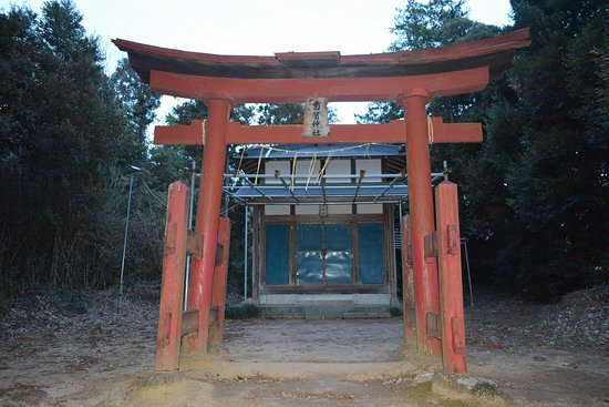 Kikuga Shrine