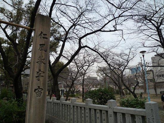 Kozu Park