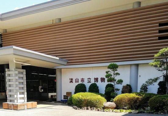 Nagareyama City Museum