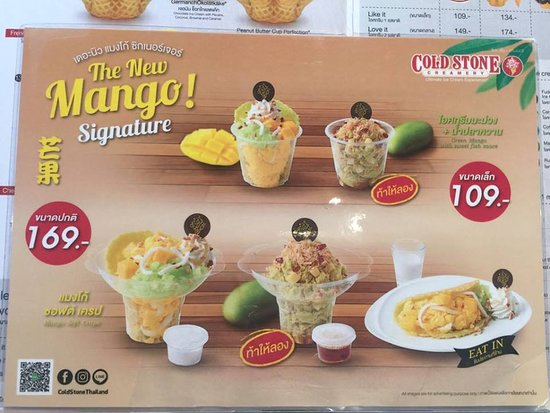 Cold Stone Creamery: Seasonal recommended items