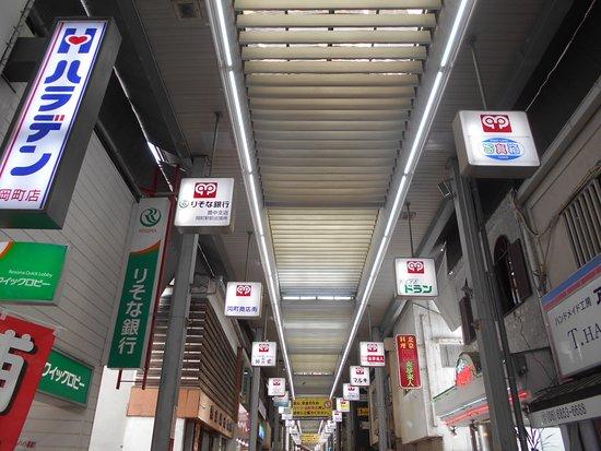 Okamachi Shotengai