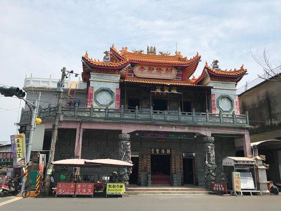 Dong Gang Chao Long Sheng Tang