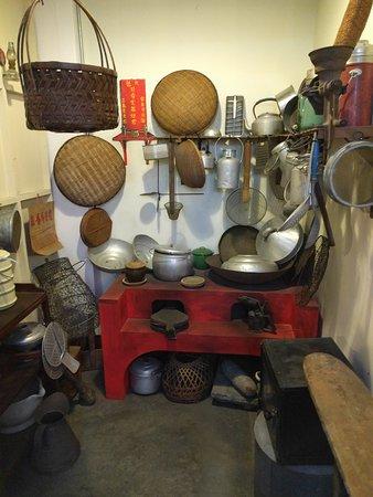 Concubine Lane Museum