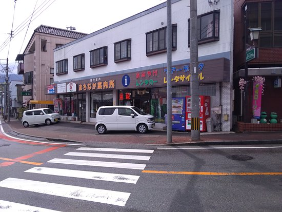 Machinaka Information Center