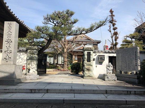 Josan-ji Temple