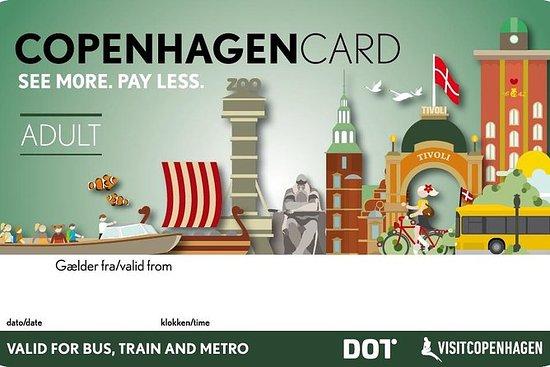 コペンハーゲン・カード