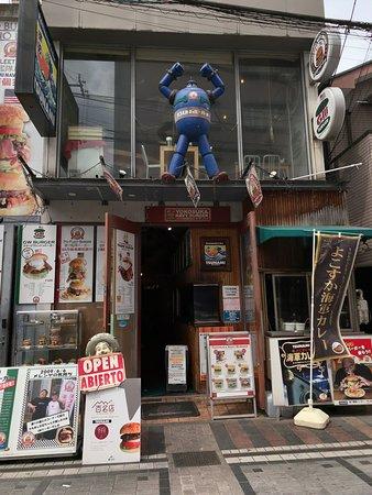 Dobuita Shopping Street: どぶ板のダイナー