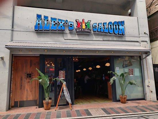 Dobuita Shopping Street: どぶ板のBAR