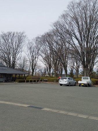 Shibutami Park