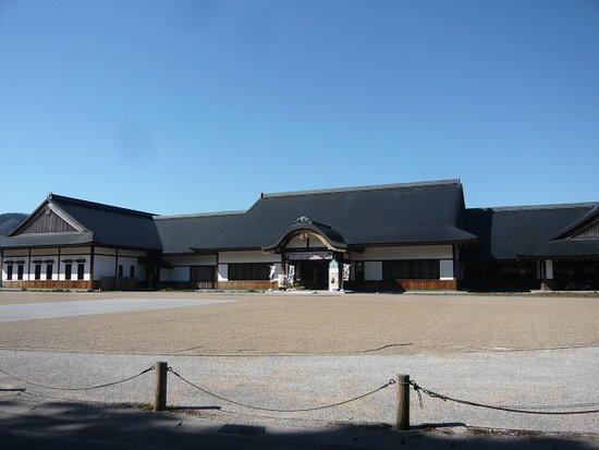 越前町, 福井県, 織田文化歴史館