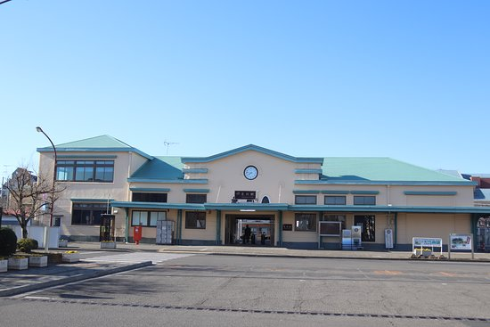 Ashikaga Station Building