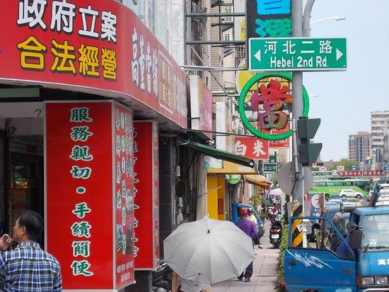 Hebei 2nd Road