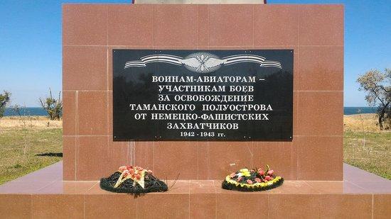 Taman, Rusia: Памятник авиаторам Тамани, Тамань.