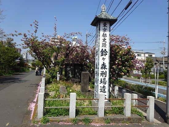 Suzugamori Keijo-ato