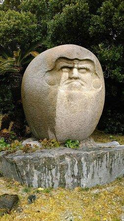 Kurihama Cemetery