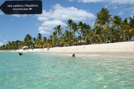 הרפובליקה הדומיניקנית: Encuentra tus mejores excursiones en www.excursionessamanaluxury.com
